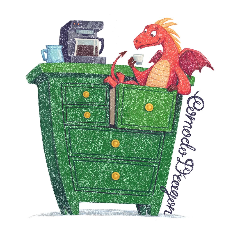 Comodo Dragon - children's book illustration by Margarita Levina